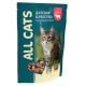 Купить All Cats (Дания) в Минске