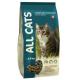 Купить корм All Cats (Дания) в Минске